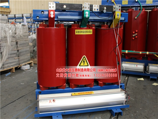 SCB10-200KVA增城增城增城干式变压器