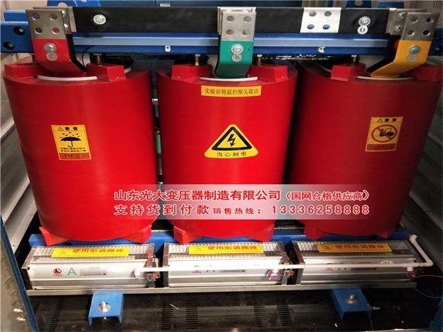 SCB11-50KVA金堂金堂金堂干式变压器