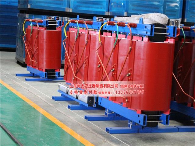 SCB11-125KVA云南云南云南干式变压器