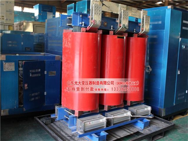 SCB11-50KVA干式变压器